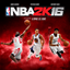 NBA 2K16 Be the Canvas Trailer